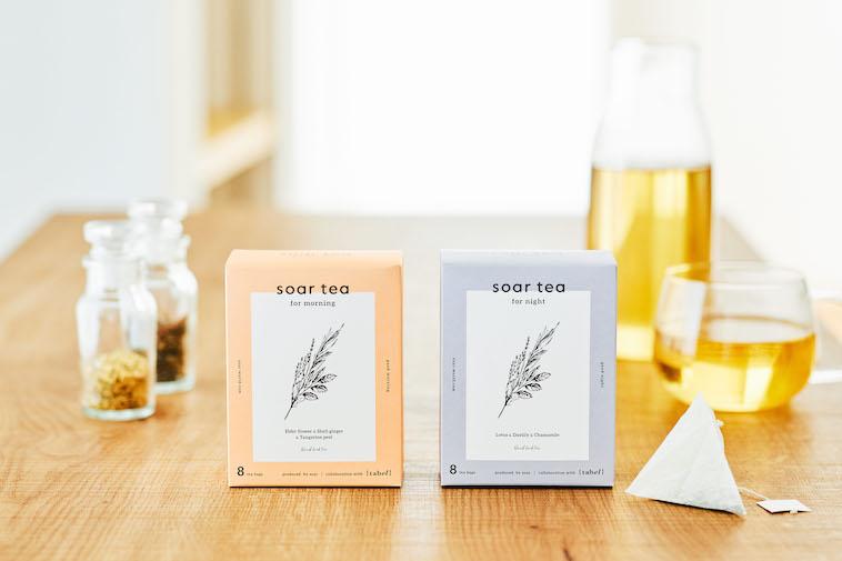 【写真】机の上に並ぶsoar tea