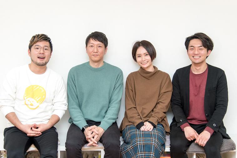 【写真】笑顔で並ぶ登壇者4人