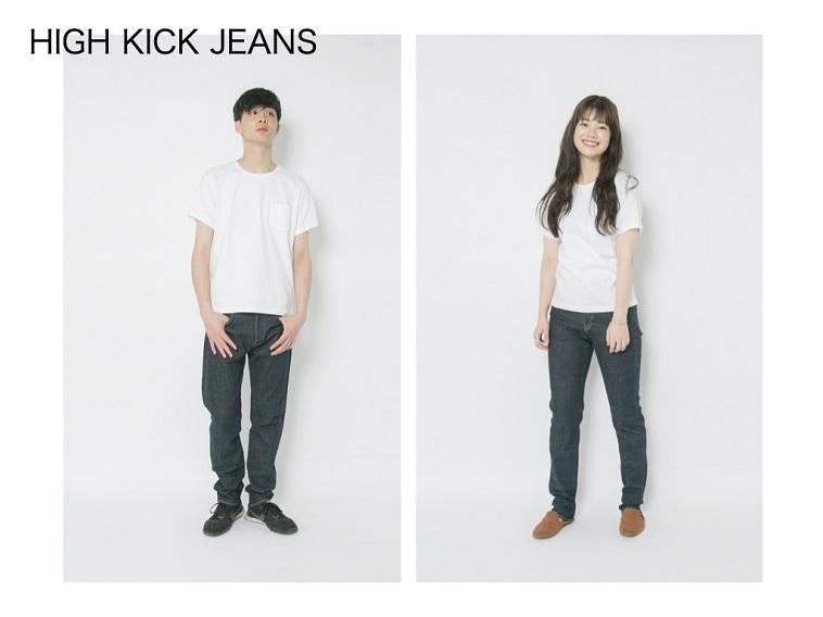 【写真】白いTシャツにデニムを履いた男性と女性が自然体な表情でポーズをとっている